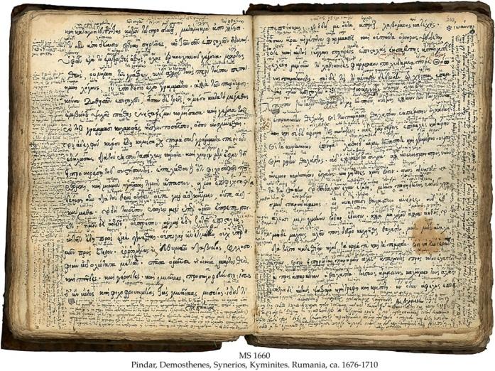 Древнегреческий язык нового тысячелетия